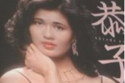 叶美香さんの衣装凄すぎるだろ [無断転載禁止]©2ch.netYouTube動画>2本 ->画像>96枚